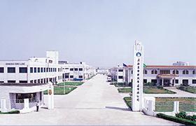 <span>1992年&nbsp;<span>上海东隆家纺制品有限公司&nbsp;<span>投产</span></span></span>