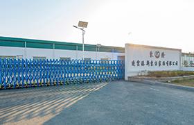 <span>2016年&nbsp;<span>哈尔滨市新东方家纺有限公司&nbsp;<span>投产</span></span></span>